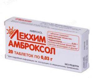 В Украине запретили популярное лекарство от кашля