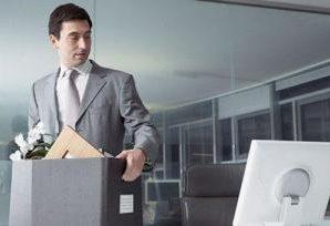 Остановитесь: четыре причины не увольняться с работы прямо сейчас