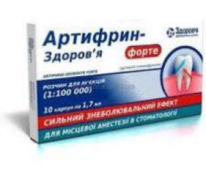 Умер пациент: в Украине запретили известный препарат